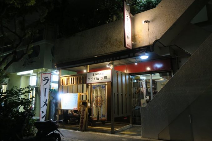 那覇・牧志「アジア麺 樹」の外観