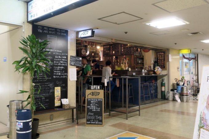 大阪・梅田の大阪駅前第一ビル地下2階にある「CRAFT BEER BASE BUD(クラフトビアベースバド)」