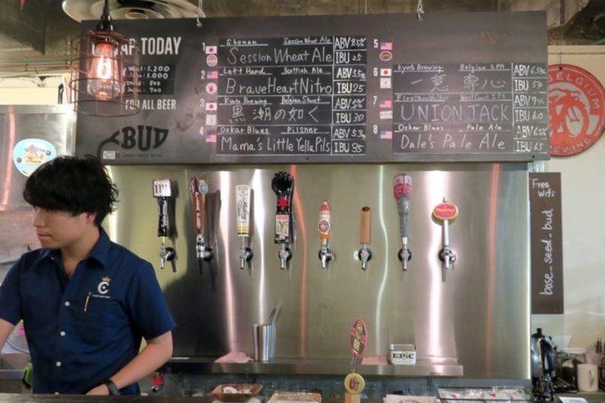 タップは常時8種類。この日は国内外のビールがあった。