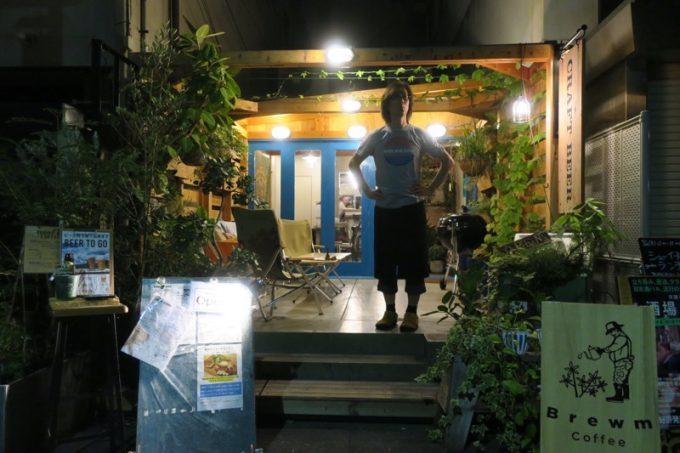 大阪・京町堀の「CRAFT BEER BASE garden(クラフトビアベースガーデン)」の外観。
