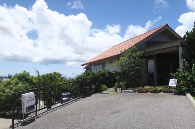 恩納村「土花土花(どかどか)」の外観