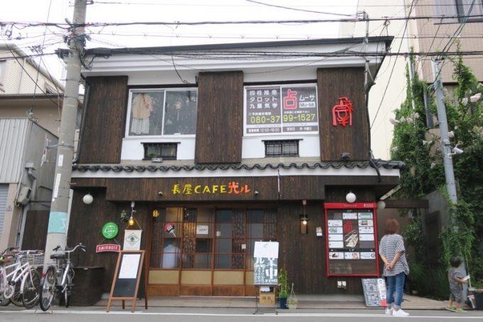 大阪・玉造「エデン特急」がある建物。