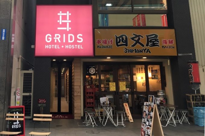 札幌の狸小路商店街5丁目にできた「グリッズ札幌ホテル&ホステル」