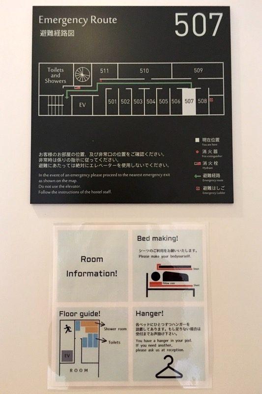 「グリッズ札幌ホテル&ホステル」の5階マップ