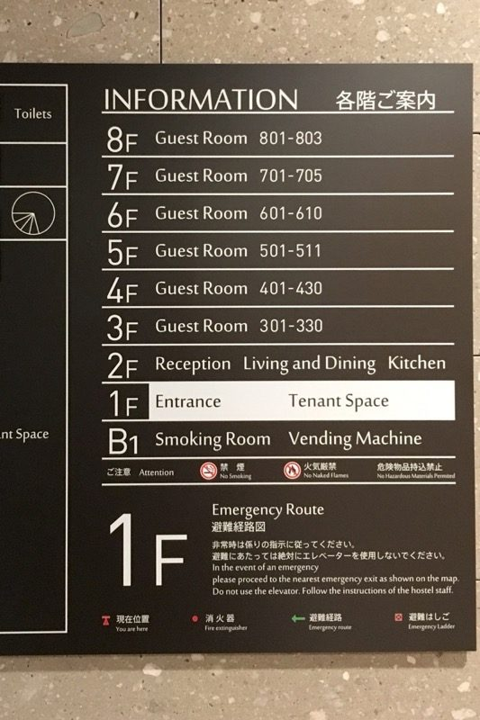 「グリッズ札幌ホテル&ホステル」の館内案内
