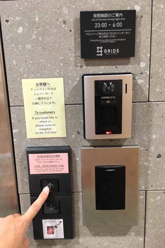 チェックインするため、エレベーターで2階フロントへむかう。