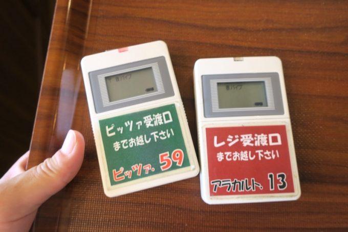 レジでお会計すると、呼び出しベルが手渡される。