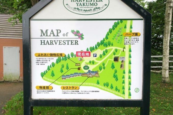 「ハーベスター八雲」全体のマップ