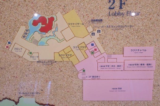 ラグナガーデンホテルの館内マップ(その2)