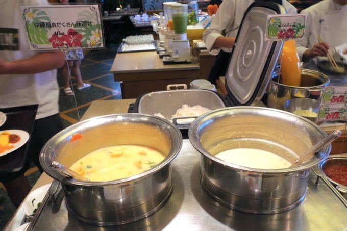 スープや沖縄の味噌汁もあった