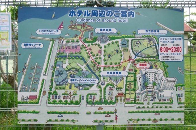 ホテル周辺の案内マップ