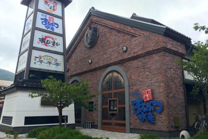 函館駅近くの函館ベイ美食倶楽部にある「まるかつ水産」へ行ってきた。