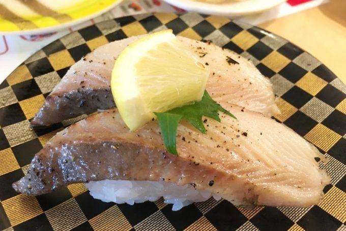 まるかつ水産の炙り銀ダラ(370円)