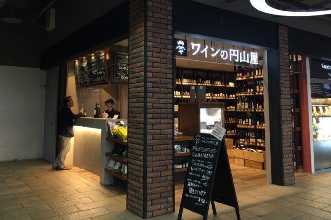お店の脇にスタンドバーが併設され、ここで立ち飲みすることができる。