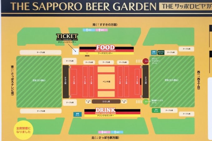 サッポロビールのビアガーデンエリアマップ