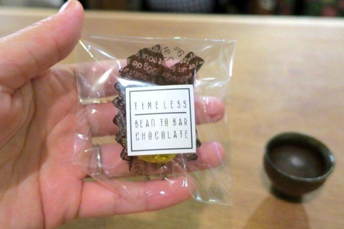 チョコレートがまた配布された。