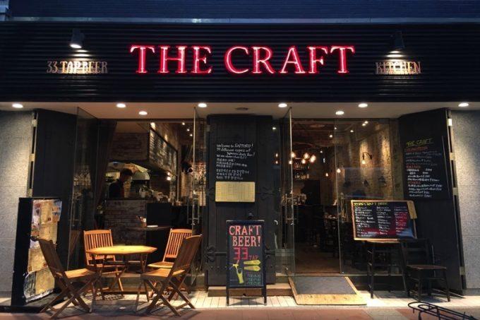 札幌・すすきのにある「THE CRAFT(ザ クラフト)」というお店。