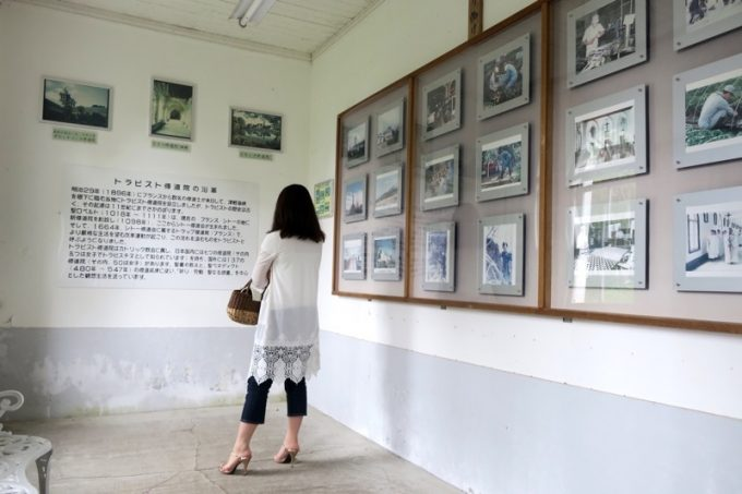 トラピスト修道院の展示室内部