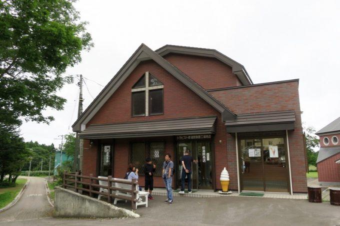 トラピスト修道院の売店。