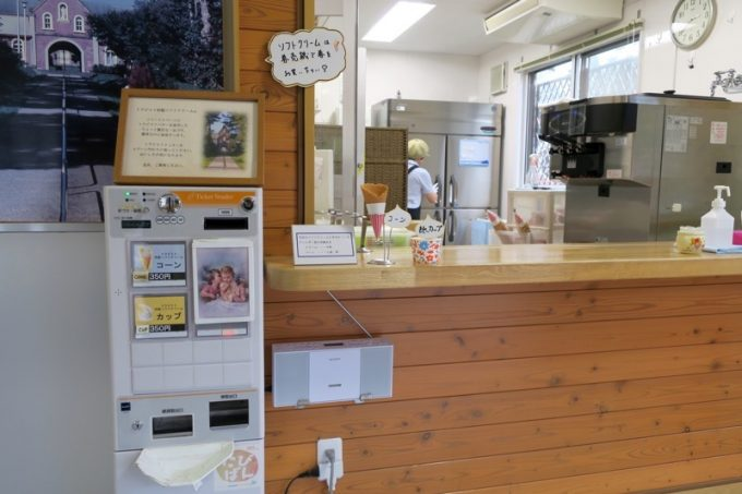 トラピスト修道院のソフトクリームの販売口。