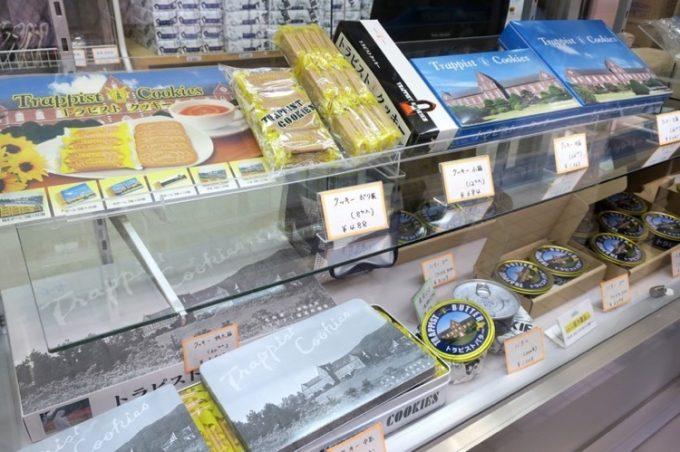 売店ではトラピストクッキーが安く販売されていた。
