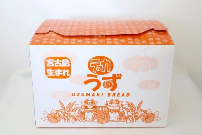 宮古島土産でもらった「デカうず」という箱。