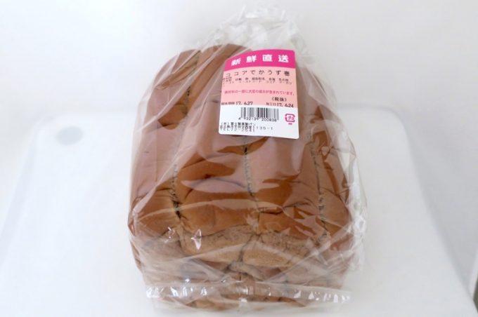 でっかいうずまきパンを取り出してみる。