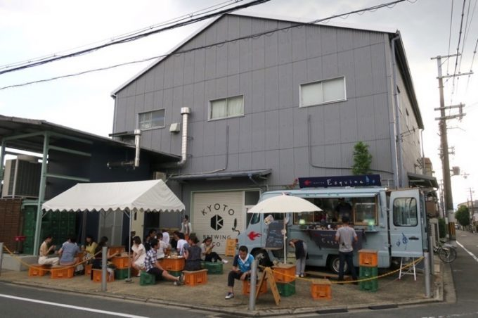 「京都醸造」の工場外観