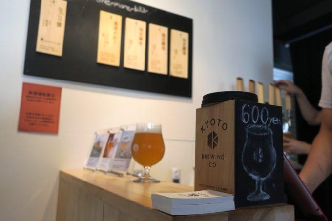 タップルームは1杯600円でビールを飲むことができる。