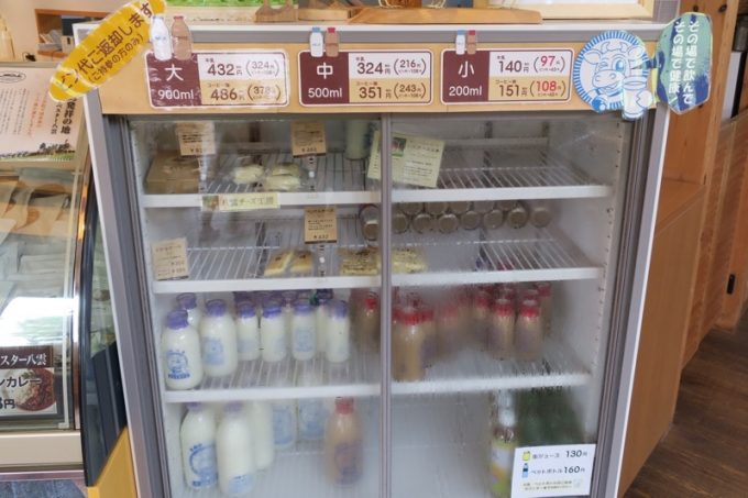 元山牧場の牛乳やチーズが販売されている