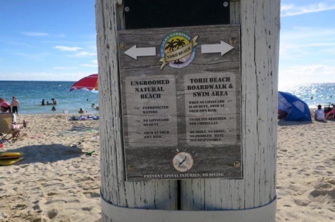 トリイビーチの様子(その5)