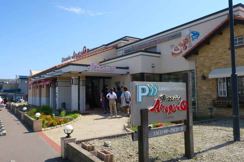 函館・宇賀浦にある「ピッツェリア アモリーノ」の外観。