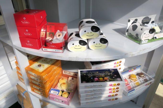 函館牛乳「あいす118」で販売しているお土産品(その2)