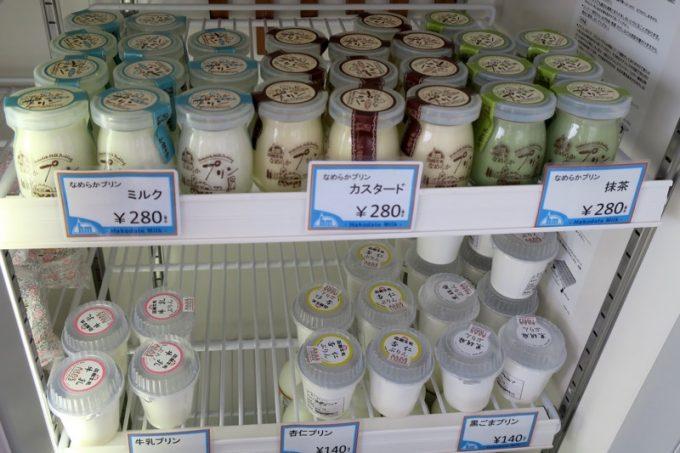 函館牛乳「あいす118」で販売しているなめらかプリンなど。