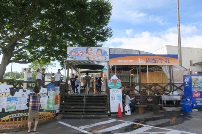 函館牛乳「あいす118」の販売店舗