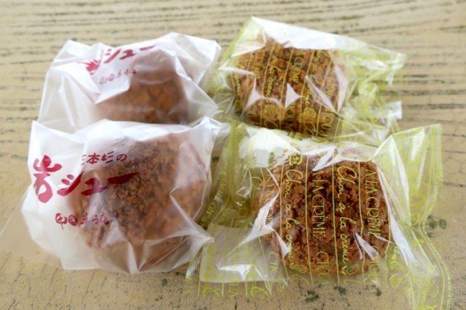 「甲田菓子店」の岩シュー(140円)とチーズ岩シュー(180円)