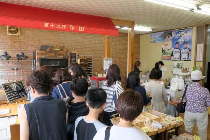 「甲田菓子店」の店内は満員状態。