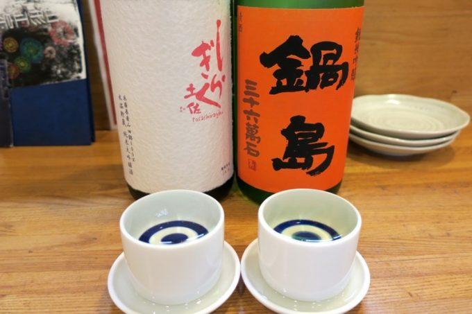 「二代目 佐平次」土佐しらぎく 氷温貯蔵 純米大吟醸と、鍋島 三十六萬石 純米吟醸。