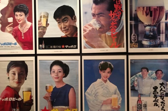 サッポロビールの歴代ポスター(その1)