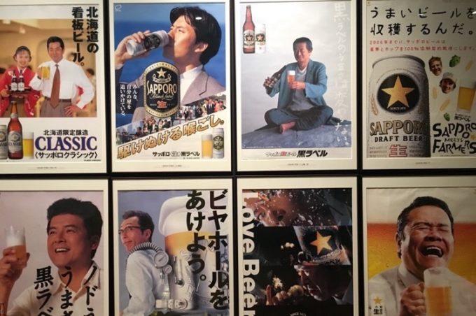 サッポロビールの歴代ポスター(その2)