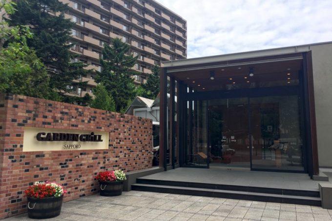 サッポロビール博物館のお隣にある、ガーデングリルへ移動。