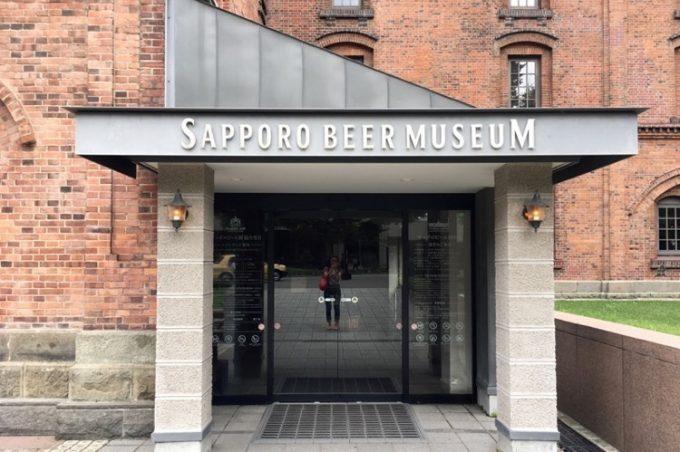 「サッポロビール博物館」の入り口。