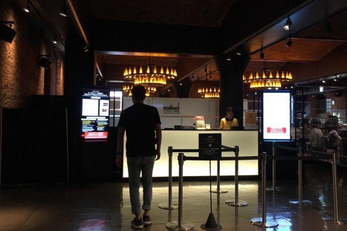 「サッポロビール博物館」のプレミアムツアー受付。