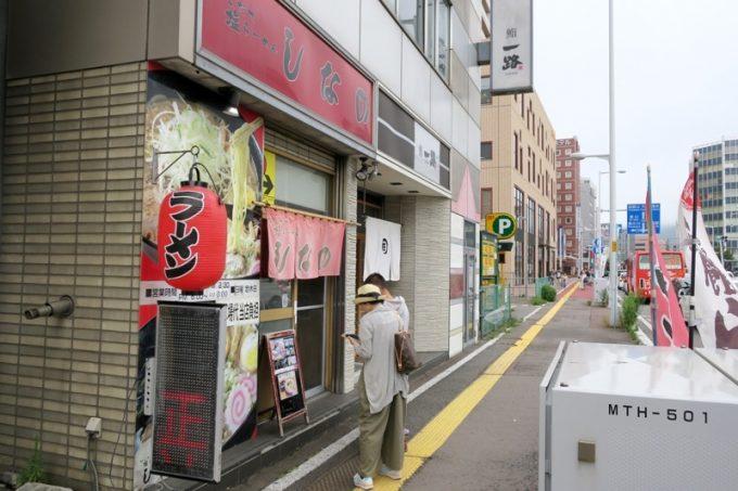 函館駅前にある「はこだて塩らーめん しなの」に行ってきた。