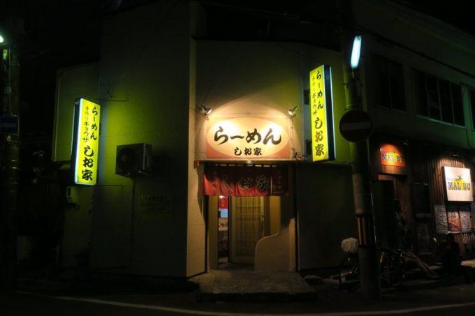 函館の五稜郭本町にある「ラーメン専門しお家」。
