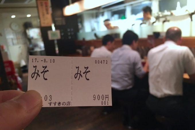 食券を購入し、「すみれ 札幌すすきの店」の店内へ。