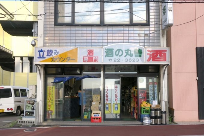 函館駅前の「丸善瀧澤酒店」は朝10時から営業している。