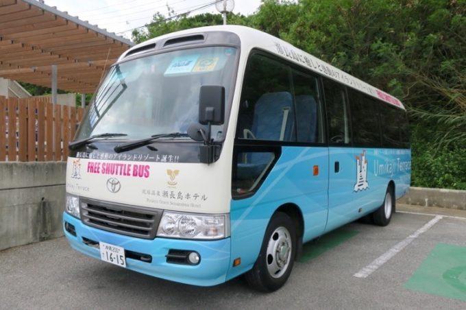 ウミカジテラスの無料送迎シャトルバス(その1)