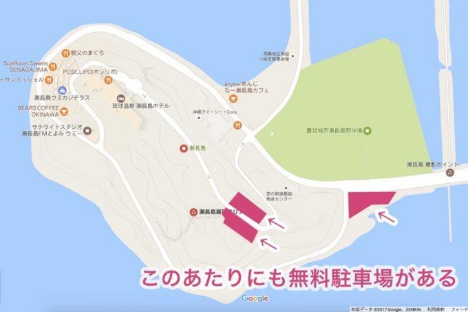 瀬長島の無料駐車場