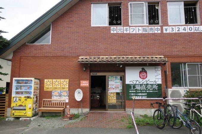 盛岡「ベアレン醸造所」の工場入り口。
